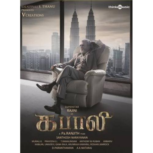 Kabali - 2016 Audio CD