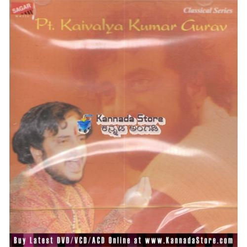Pt. Kaivalya Kumar Gurav - Hindustani Classical Vocal Audio CD