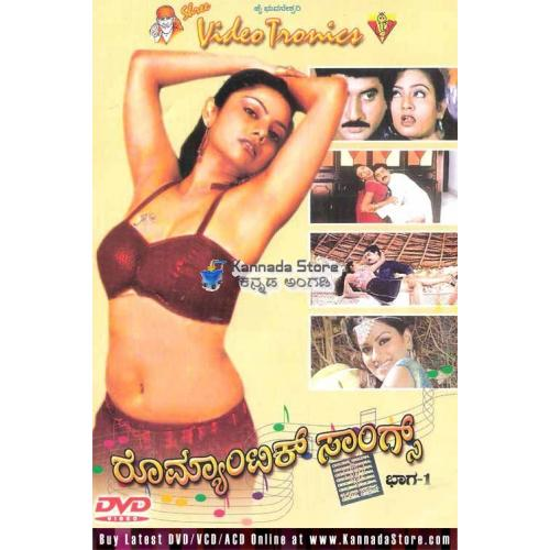 Romantic Kannada Video Songs DVD Vol 1