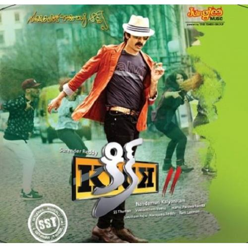 Kick 2 - 2015 Audio CD