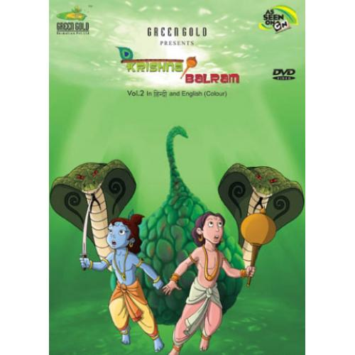 Krishna & Balram Vol 02 - Award Winning Animated Series DVD