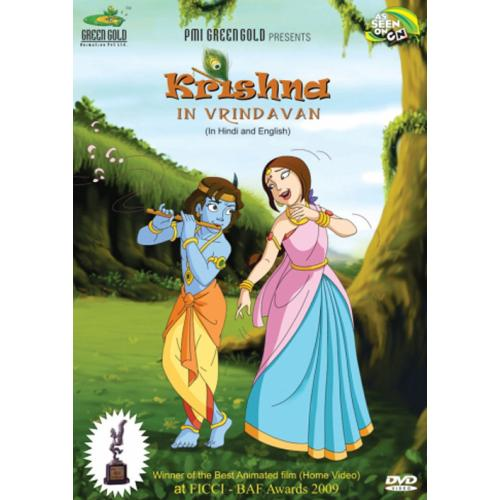 Krishna in Vrindavan - Kids Animation DVD