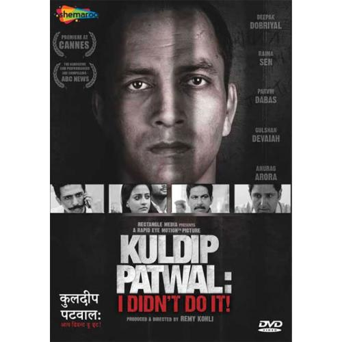 Kuldip Patwal: I Didn\'t Do It! - 2017 DVD