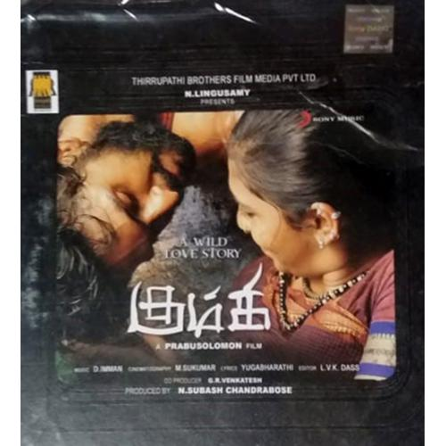 Kumki - 2012 Audio CD
