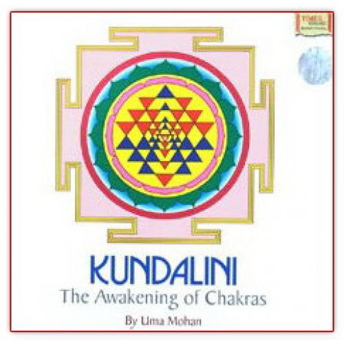 Kundalini - The Awakening of Chakras (Spiritual) Audio CD