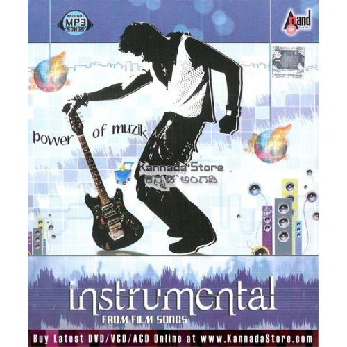 Latest Kannada Films Songs Instrumental Music MP3 CD