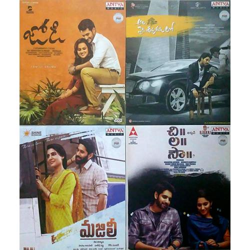 Latest Telugu Films Audio CD Collections (8 CD Set)
