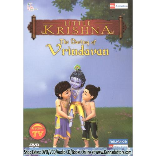 Little Krishna (3D Animated TV Series) Full 3 DVD Set