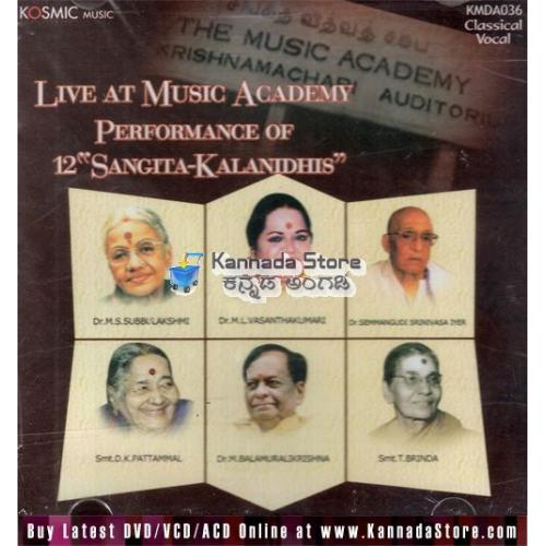 Live At Music Academy Vol 1 - Classical Vocal Audio CD