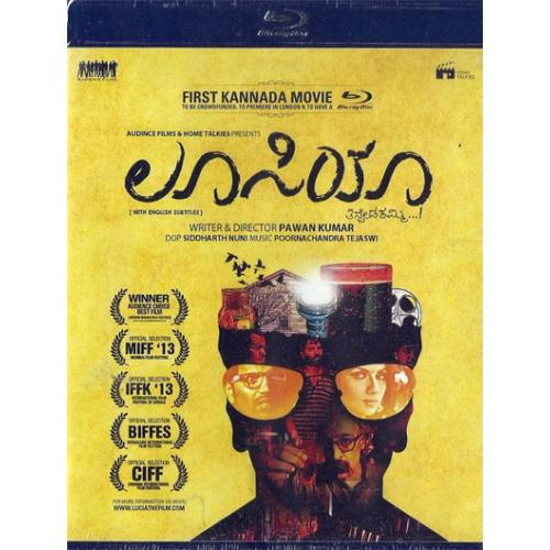 Lucia - 2013 (Kannada Blu-ray) + Making of Lucia DVD