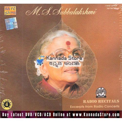 MS Subbulakshmi - Radio Recitals (4 CD Collectors Pack)