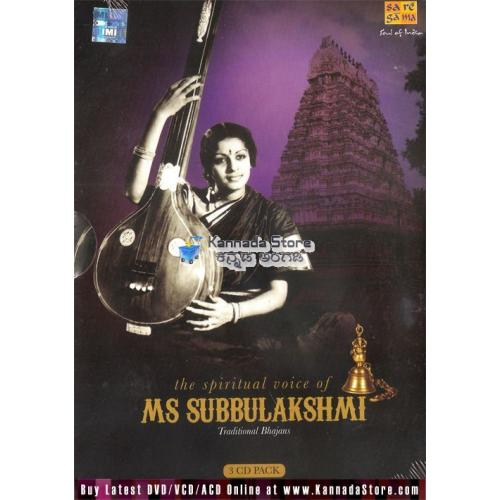 MS Subbulakshmi - Traditional Bhajans Collections  (3 CD Set)