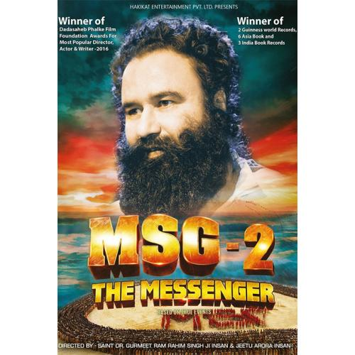 MSG-2 The Messenger - 2015 DVD