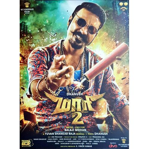 Maari 2 - 2018 Audio CD