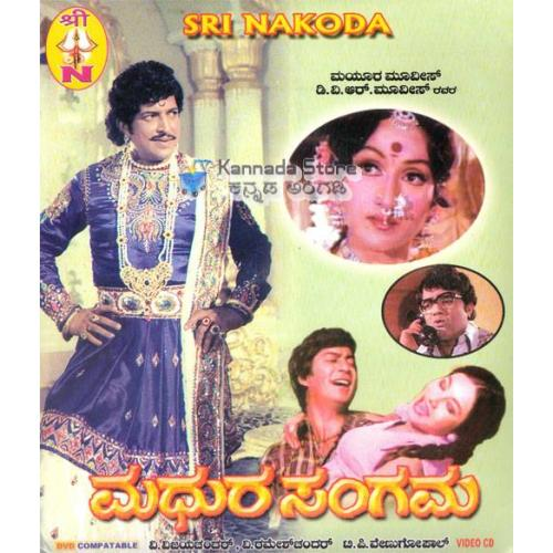 Madhura Sangama - 1978 Video CD