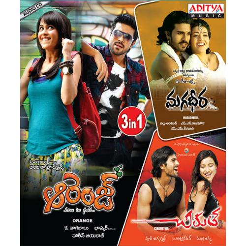 Magadheera - Chirutha - Orange (Ram Charan Hits) Audio CD