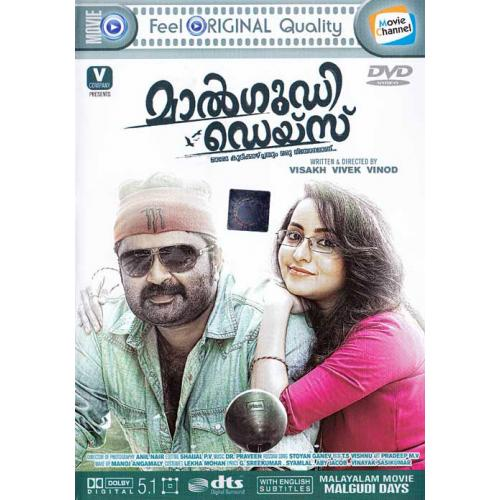 Maalgudi Days - 2016 DD 5.1 DVD
