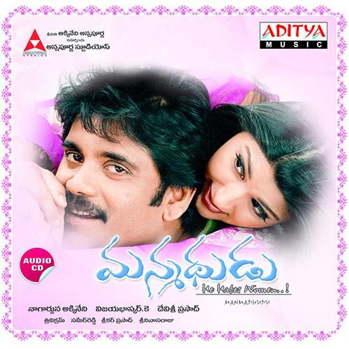 Manmadhudu - 2002 Audio CD