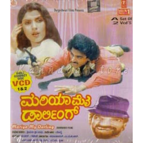 Maria My Darling - 1980 Video CD (Kamal Hassan)