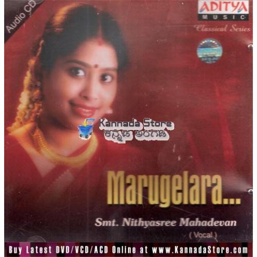 Marugelara (Classical Vocal) - Nithyasree Mahadevan Audio CD