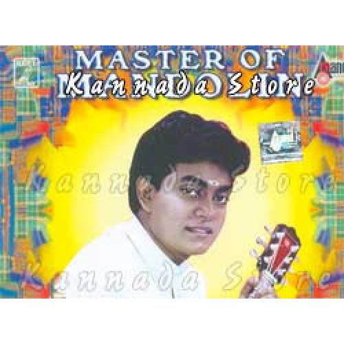 U Srinivas - Ganapathiye - Master of Mandolin Audio CD