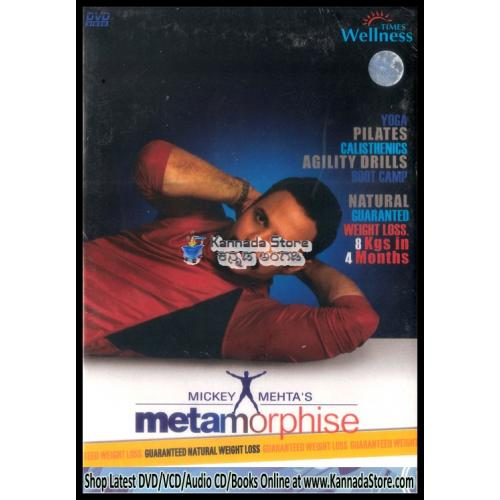Metamorphise - Mickey Mehta (Yoga Visuals) Video DVD