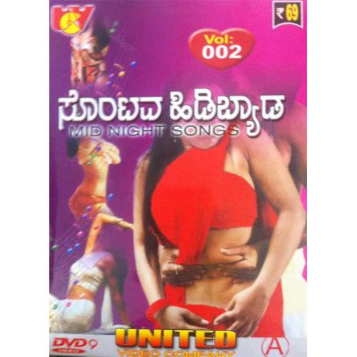 Mid Night Video Songs Vol 2 from Kannada Films - Sontava Hidbeda