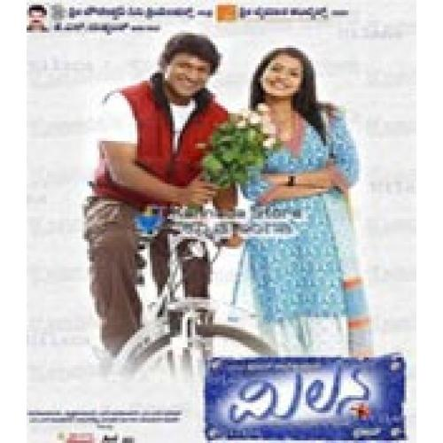 Bindaas - Milana Combo DVD Pack