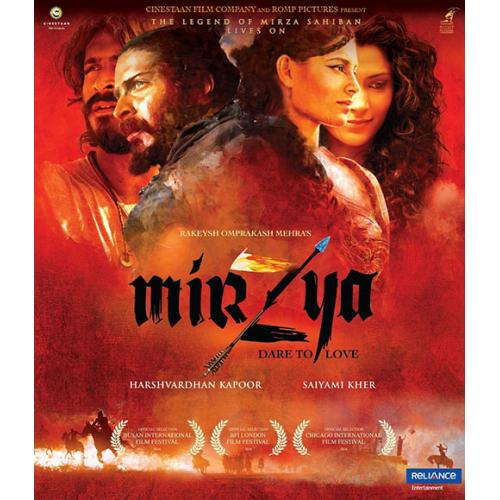 Mirzya - 2016 (Hindi Blu-ray)