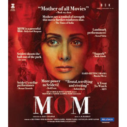 Mom - 2017 (Hindi Blu-ray)