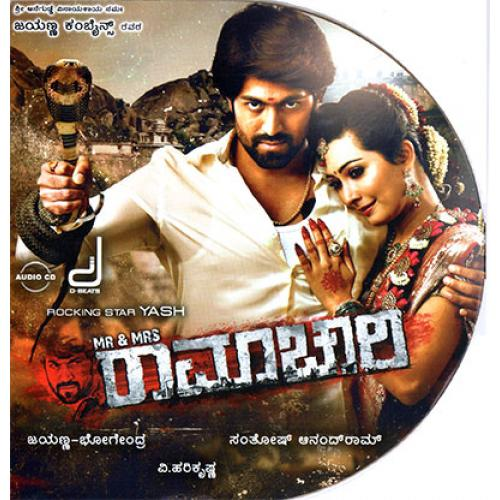 Mr and Mrs Ramachari - 2014 Audio CD