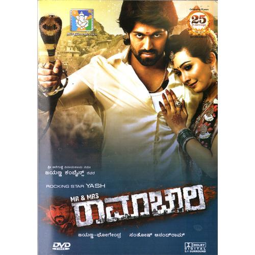 Mr & Mrs Ramachari - 2014 DD 5.1 DVD