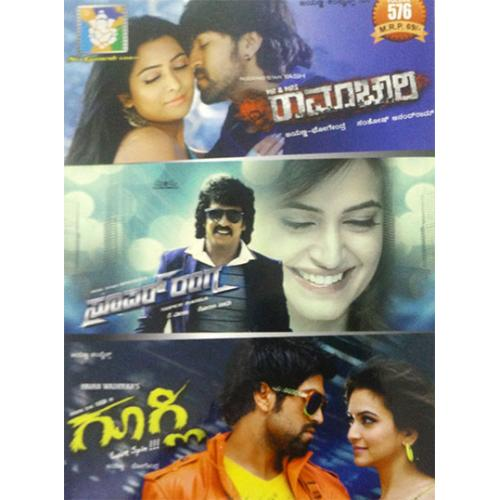 Mr & Mrs Ramachari - Super Ranga - Googly Combo DVD