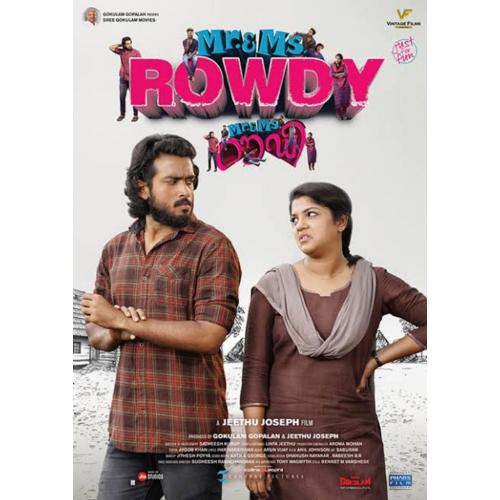 Mr. & Ms. Rowdy - 2019 DD 5.1 DVD