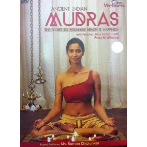 Ancient Indian Mudras (Yoga) by Prachi Mishra DVD
