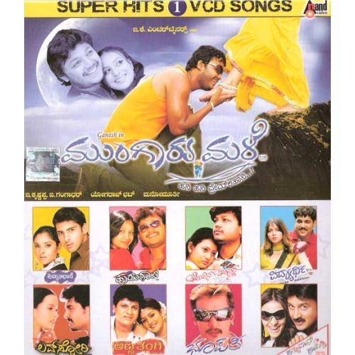 Mungaru Male Video Songs Vol 1