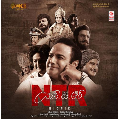 N.T.R. Kathanayakudu - 2019 Audio CD