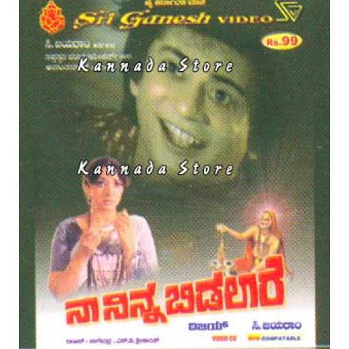 Naa Ninna Bidalaare - 1979 Video CD