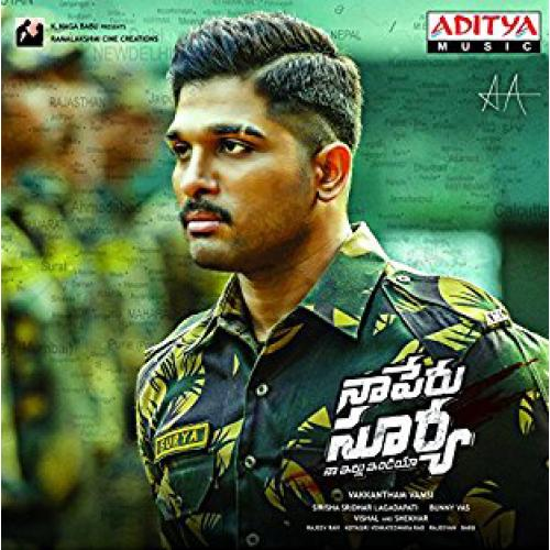 Naa Peru Surya, Naa Illu India - 2018 Audio CD