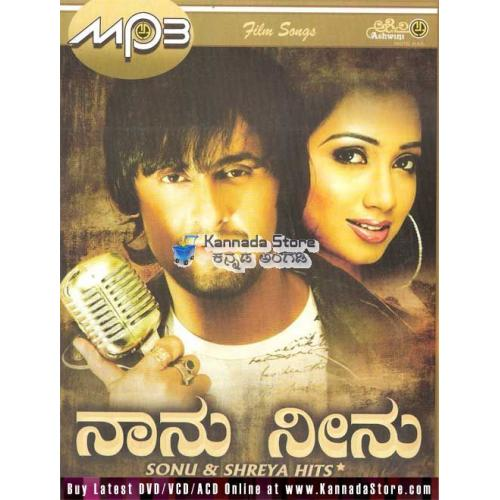 Naanu Neenu - Sonu Nigam and Shreya Goshal Kannada Hits MP3 CD