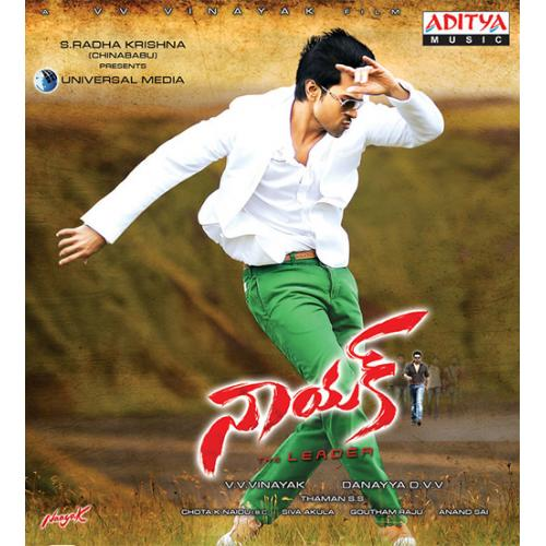Naayak - 2013 Audio CD