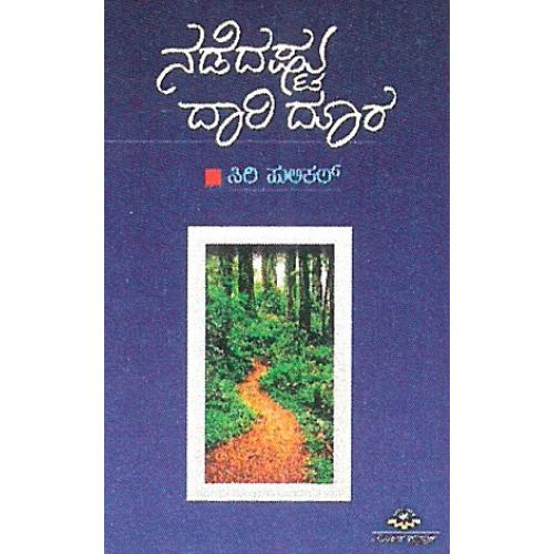 Nadedashttu Daari Doora - Stories - Siri Hulikal Book