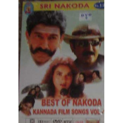 Kannada Film Songs DVD Vol 1