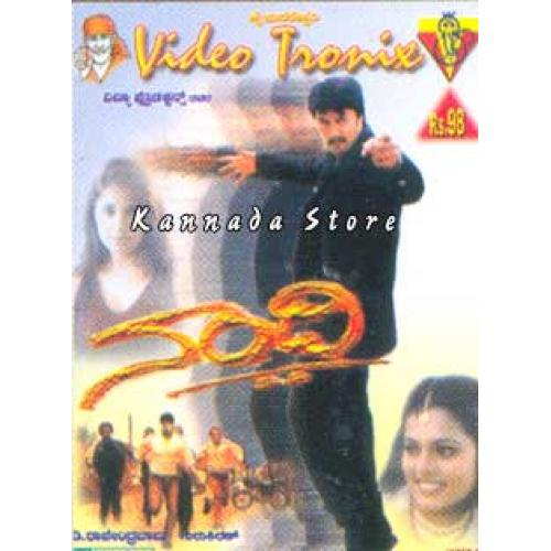 Nandi - 2002 Video CD