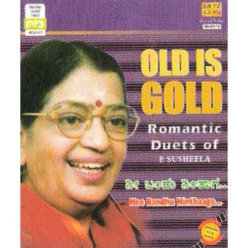 Nee Bandu Nintaaga - Romantic Duets of P. Susheela MP3 CD