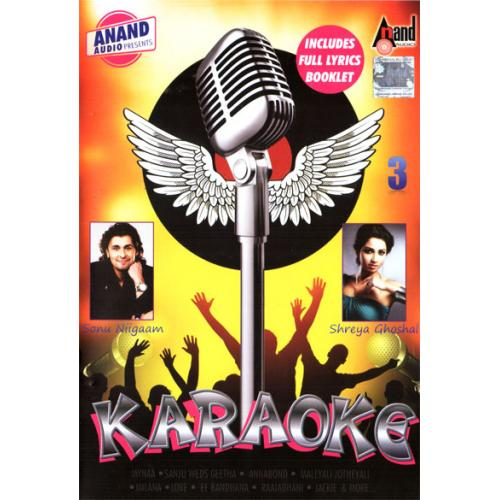 New Karaoke Vol 3 - Sonu Nigam & Shreya Ghoshal Duets Songs