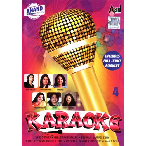 New Karaoke Vol 4 - Sonu Nigam Duets Kannada Songs MP3 CD