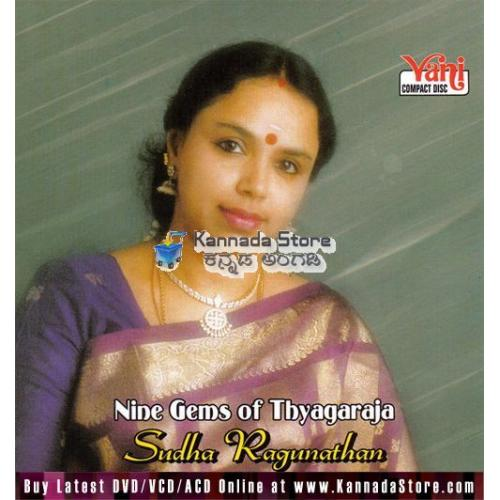 Nine Gems of Thyagaraja (Classical Vocal) - Sudha Ragunathan CD