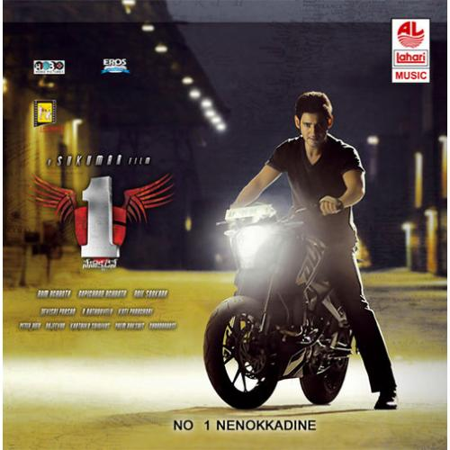 1 - Nenokkadine - 2014 Audio CD