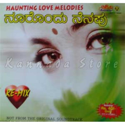 Noorondu Nenapu - Kannada Remix Songs Audio CD